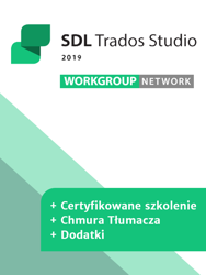 SDL Trados Studio 2019 Workgroup network